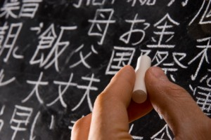 free japanese lessons