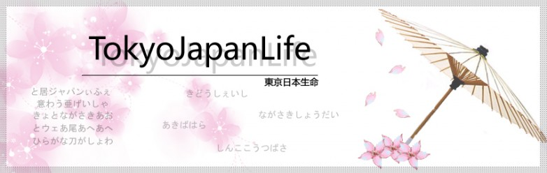 Tokyo Japan Life header image