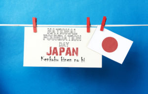 envelope Card with Japan flag on clothespin (peg). National foundation day in Japan (Kenkoku kinen no hi), February 11 concept background. Toned image
